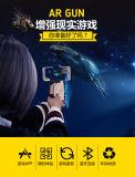 나무로 되는 Ar는 3D 총격사건 게임을%s 전자총을