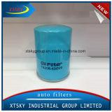 Фильтр для масла 1520843G00 Xtsky дешевый и точный новый