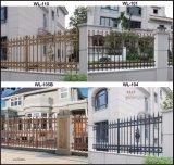 アルミニウム家の庭の装飾的な塀