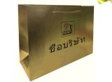 Bolsa de papel especial de Windstyle Kraft del diseño