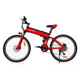 26er 21 속도 알루미늄 합금 접히는 자전거 니스 접히는 자전거 (OKM-885)