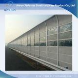 건강한 흡수 벽 시스템/음속 장벽