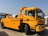 Dongfeng 180HPの頑丈なレッカー車の価格