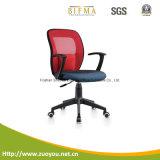 Cadeira do escritório/cadeira do engranzamento/cadeira da equipe de funcionários