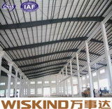 큰 경간 쉬운 임명 구조 강철 프레임 Prefabricated 건물
