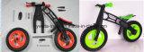 고품질 (YV-PHC-01)를 가진 아이들 균형 자전거