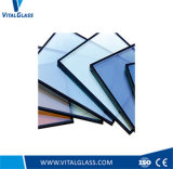 5+9A+5mm Hollow Glass/ Insulated Glass/