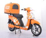 الصين درّاجة ناريّة كهربائيّة مع كبيرة خلفيّة صندوق ودواسات