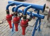 排水するか、または砂の処置のための高性能の鉱物または砂または沈殿物のハイドロサイクロン