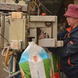 Tipo de liberação controlada fertilizante do sulfato do amónio com baixo preço