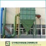 Collecteur de poussière de basse tension de pouls de long sac du flux d'air Treatment-2 de LF