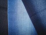قطن [بلنشد] [سلوب] نسيج قطنيّ إمتداد دنيم بناء نيو ظلام - اللون الأزرق