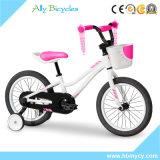 """16 """"ピンクの合金の自転車は女の子のための都市トレーニングの車輪のバイクをからかう"""