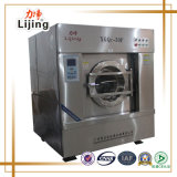 ホテルLaundry Equipment Industrial Washing Equipment Washer Extractor (15kg~100kg)