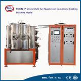 Магнетрон Sputtering лакировочная машина вакуума PVD
