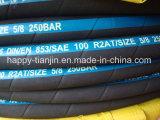 SAE100 R2の油圧ワイヤー編みこみのゴム製ホース