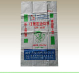 多彩なプリントが付いている供給のための高品質PP袋