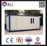 강철빔 콘테이너 집 조립식 집 강철 구조물 물자 Prefabricated 집 (BYSS051404)