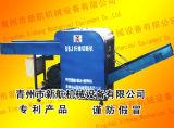 Machine de coupeur de chiffon de découpage de tissu de rebut de fibre