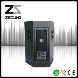 Zsound R12p 12 polegadas Active Meeting Room Instalação fixa alto-falante