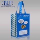 素晴らしいPP非編まれた袋(BLF-PNW001)