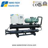 Refrigerado a água baixa temperatura Chiller água (tipo parafuso)
