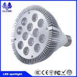 Qualité de la lumière 3W 4W 5W d'endroit de l'ÉPI MR16 de DEL la meilleure