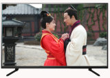70 '' lcd Fernsehapparat u. Media Player