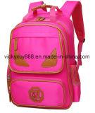 Trouxa dobro preliminar do saco da criança dos alunos do estudante do ombro (CY5901)