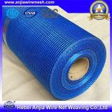 高い抗張のガラス繊維の網そして蚊帳
