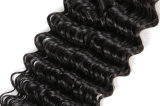 Cheveu non transformé Boundles d'armure de cheveux humains de Vierge de cheveu d'onde de prolonge profonde brésilienne de cheveux humains