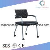 足車が付いている黒い網のArmrestのオフィス用家具のトレーニングの椅子