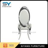 Mobiliário de jantar de design novo Cadeira de jantar de couro branco