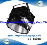 Свет залива Light/LED Highbay горячего надувательства водоустойчивый 100With200With300With400With500W СИД Yaye 18 высокий с 5 летами гарантированности