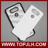 Caixa do telefone do Sublimation do espaço em branco feito sob encomenda 2D para LG G5