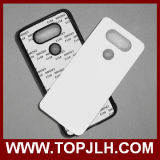 Аргументы за LG G5 телефона сублимации изготовленный на заказ пробела 2D
