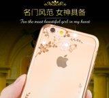 Cubierta suave móvil del teléfono celular de los accesorios TPU del teléfono para el iPhone