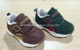 子供の偶然のスポーツの靴のための通気性の網