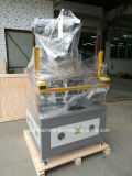 機械(YX-500B)を作るOppoボックス