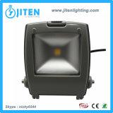 外LEDの洪水の照明設備10Wの穂軸の洪水ライトIntegratged