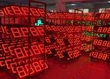 Gaspreis-Bildschirmanzeige-Zeichen 8 Zoll-LED (TT20F-3R-RED)