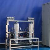 5 litri due di distico del fermentatore di vetro in situ di Sterilisable (verticale)