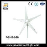 8m 60W Hoge Efficiency van de Straatlantaarn van de Wind de Zonne Hybride