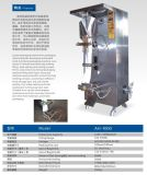 Vertical Pouch Colis de 10ml-100ml machine d'étanchéité à l'eau