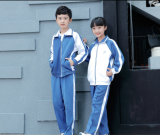 Juego de pista del uniforme escolar, juegos de los deportes de los niños para los cabritos de la escuela