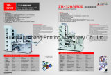 Machine d'impression de Flexography (ZB RY-450)