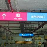 道の方向交通標識LEDのライトボックス