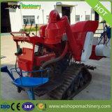 Wishope Minierntemaschine-landwirtschaftliche Maschinerie für das Reis-und Weizen-Ernten