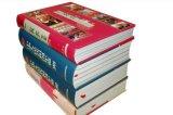 Обслуживание книжного производства, книга книга в твердой обложке