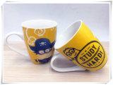 Nuevo diseño 2017 con la taza de cerámica de la leche de los subordinados lindos